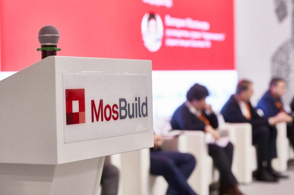 Выставка MosBuild – 30 марта – 2 апреля